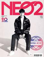 Neo2Mayo2014